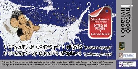 Federaci catalana de grups de suport a la lact ncia materna ceremonia entrega de premios 2014 - Casa del libro barcelona passeig de gracia ...
